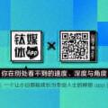 馬化騰:騰訊將推出車載微信和小程序丨鈦快訊