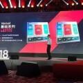 賽靈思CEO Victor Peng:中國AI市場創新速度令人振奮,但初創企業應避免扎堆做AI芯片