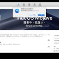 如何從 App Store 下載已消失的 macOS