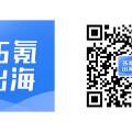 出海日報 | Razer明年將在新加坡推出Razer Pay;越南司法部提出三類加密幣監管方案
