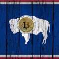 美國懷俄明州:用牛仔精神,向區塊鏈獨角獸張開雙手的迦南地