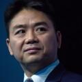 美國檢方很快將決定是否起訴劉強東