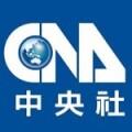 國台圖遭改名「中國台北」!網友申訴信狂發,要求 Google 改回正確名稱