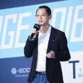 天際汽車向東平:以極致產品和用戶體驗創新智能網聯汽車未來 | 2018 T-EDGE
