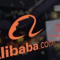 阿里發佈商業操作系統,助力全球零售業全面數字化