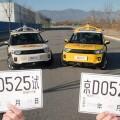 智行者獲北京自動駕駛T3路測牌照的「高速無人車「星驥」」體驗如何?