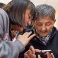 「沒有我們不歧視的老年人」