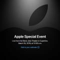 Apple 將於 3 月 26 日舉行春季產品發佈會!可能會推出 …