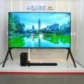 展示8K全产业链,夏普发布8K电视新品 | 钛快讯