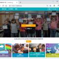 Code.org 适合 4到 18岁学习程式设计的免费教育网站