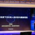 澎思科技首席科學家申省梅:如何攻克AI安防人臉識別的最大算法難題?