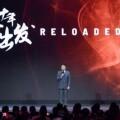 鷹雲智能亮相2019阿里雲峰會·北京,發佈免費SaaS運營服務平台