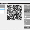 「IOI - QR碼產生器」可放入相片的 QR Code 產生器