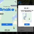 [愚人節限定遊戲] Google Map 玩貪食蛇,手指靈活,眼睛要利