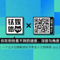 小米公布第一季財報:「手機+AIoT」雙引擎助力營收利潤超預期丨鈦快訊