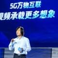 騰訊孫忠懷:5G時代在線視頻將開啟真正的下半場