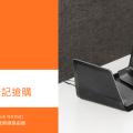 限量 $1,800 搶購 NETGEAR RAX80 雙頻 WiFi 6 無線路由器