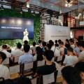 [活动发布] 邦克仕Benks 2019苹果快充新品发布会圆满举行