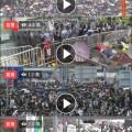 【不要CCTVB】舊 Link 已換!新四台直播 Link 在此!
