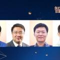 好未来 AI Lab 负责人刘子韬:AI + 教育中的四大挑战 | CCF-GAIR 2019