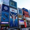 記我的畢業旅行:日本·關西