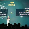 第七代微軟小冰:入駐vivo、OPPO,登陸汽車平台,發佈首個開發工具包