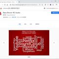 Bass Boost 增強網站重低音音效 - Chrome 瀏覽器擴充功能