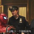 焦點分析 | 索尼漫威談崩,蜘蛛俠好不容易熬到手的C位又沒了