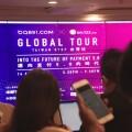 B91 x BTC123 全球巡迴活動台北站圓滿落幕,為加密貨幣革新支付 5.0 鋪路