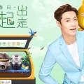 互聯網小家電品牌「小熊電器」登陸A股,市值超50億元 | 鈦快訊