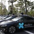AutoX完成1億美元A輪融資,將進入規模車隊運營階段