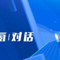 世紀優優李文娟:中國影視內容出海還處於發展期 | 航海時氪