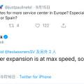最前線 | 服務質量跟不上出貨量,特斯拉正「全速」擴大服務網絡