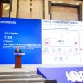智能網聯汽車未來究竟如何「生長」,李克強指出五大基礎平台及其構建對策