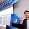 Upbit 交易所營運商 Dunamu 攜三星證券推「一站式 OTC 平台」