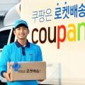 韓國電商領導者 Coupang 聘請新任首席財務官
