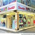 虎之穴宣佈在東京秋葉原與三麗鷗合作開設商店!