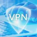 VPN 推薦介紹,講解運作原理及教學