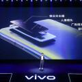vivo 正式發佈影像旗艦 X50,同期登場的還有 X50 Pro