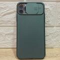 Nillkin 滑蓋手機殼 推出 iPhone、Samsung 系列 主打保護鏡頭功能