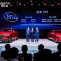 比亞迪北京車展正式發佈《服務公約》