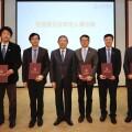 上海科技大學生物醫學工程學院成立,醫學影像AI大牛沈定剛教授擔任創始院長