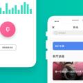 台湾 Podcast 托管平台 Firstory 完成种子轮融资,KKBOX 为第一大股东