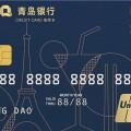 聯名信用卡兩年1000萬張,背後的美團金融「暴風成長史」