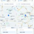 百度無人車在北京開放運行了半個月,但坐起來還是不太像人開的