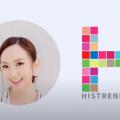 HisTrend x 開箱雯,李綺雯 Arlo Pro 3 獨家優惠!
