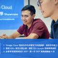 Google Cloud 超實用工具!解決常見網絡效能問題