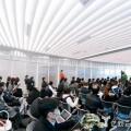 2020 在線新經濟沙龍開幕,騰訊生鮮數字扶植計劃正式啟動