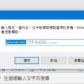 Windows 更新、管理員最憎!58% 受訪者稱零用處