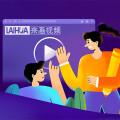 創意動畫視頻製作軟件 - 來畫視頻 (限時免費送 VIP 會員激活碼)